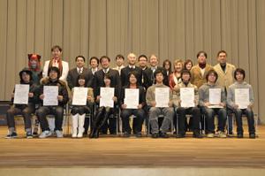 受賞された皆さんおめでとうございました!
