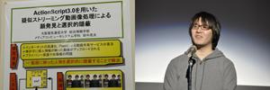 【特別賞アゴラ賞】田中亮太さん