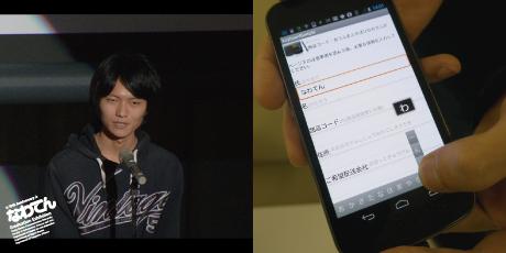 表示領域を考慮した携帯端末向け文字入力手法 永田 純一