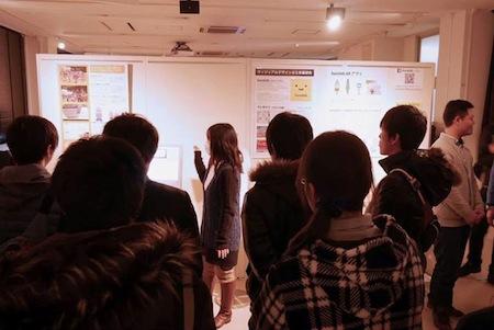 2013年度なわてん展示風景
