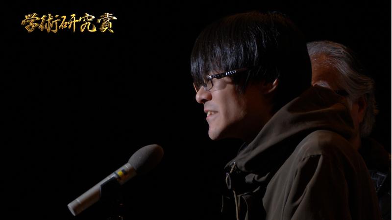 【学術研究賞】「立体駒を用いたデジタル摩訶大将棋の開発」笠井 智仁さん