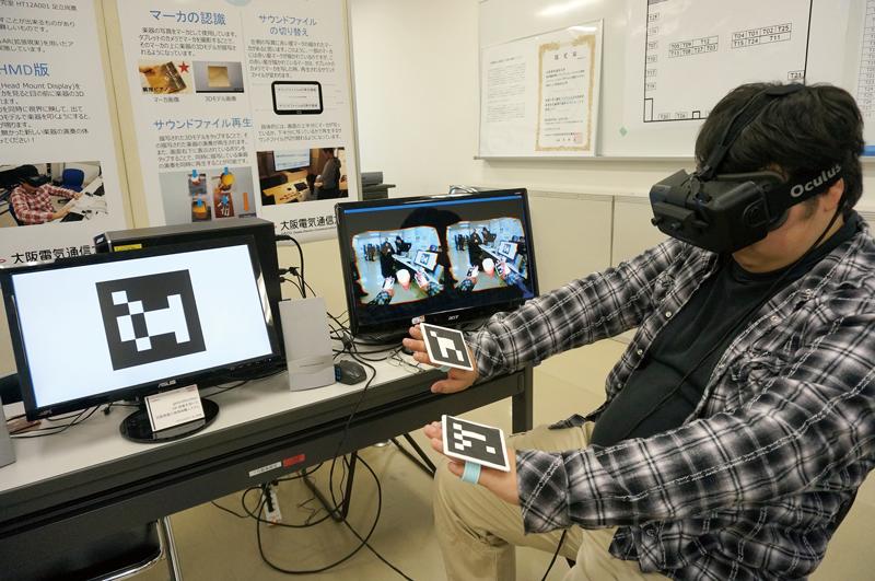 【準グランプリ】「globARhythm!:AR技術を用いた民族楽器の演奏体験システム」足立尚寛さん