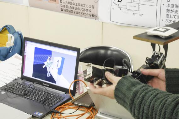 【2015年度 なわてんグランプリ/学術研究賞】「3次元点群の提示とマスタスレーブ方式を用いたロボットアームの遠隔操作」三谷峻生さん