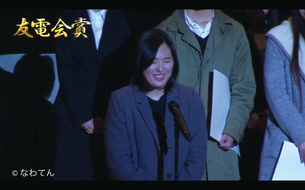 2016年度なわてんグランプリ|友電会賞「61(ロクイチ)」高階智之さん、服部かおりさん、三鬼 紗也佳さん