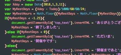 javascript_countdown