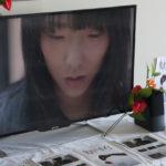 友電会賞「鬼灯に告げる(ほおづきにつげる)」小西雅さん、山下ヤンディーさん
