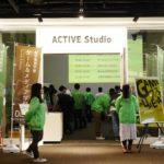 大阪電気通信大学 GAMEフェスタ IN UMEDA