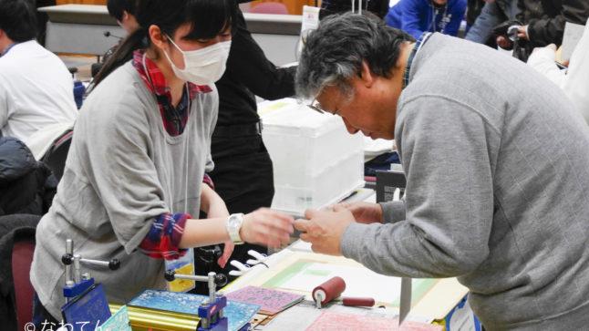【2018年度なわてん】 直前レポート 作品インタビュー「レーザー彫刻による版画作品の制作」